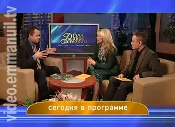 dom-zhivih-istoriy